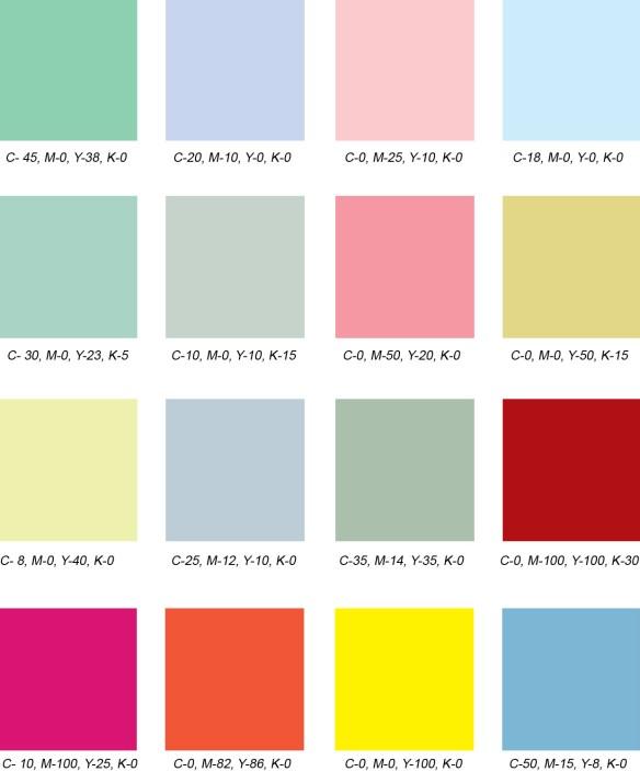 50s colour scheme